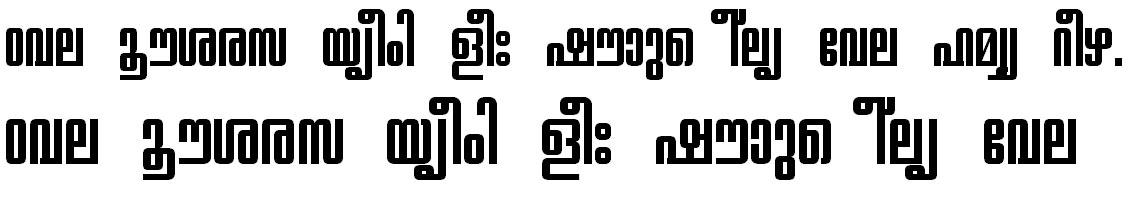 FML-TT-Chithira Bold Malayalam Font