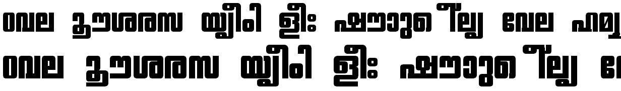 FML-TT-Chithira Heavy Bold Malayalam Font
