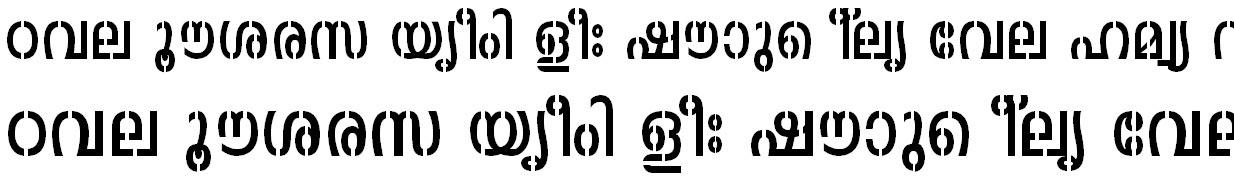 FML-TT-Devika Bold Bangla Font