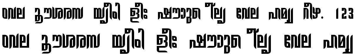 FML-TT-Gauri Bold Malayalam Font