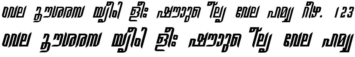 FML-TT-Gauri Bold Italic Malayalam Font