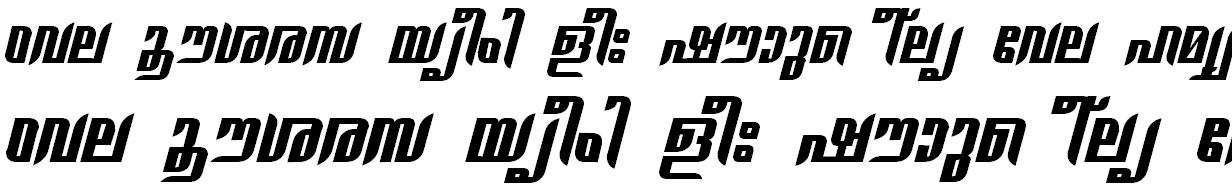 FML-TT-Gauri Heavy Italic Malayalam Font