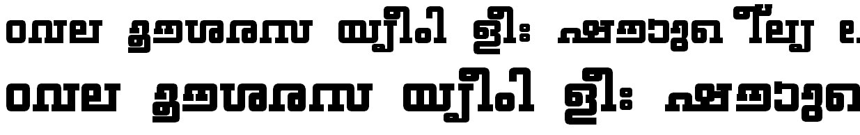 FML-TT-Geethika Bold Bangla Font