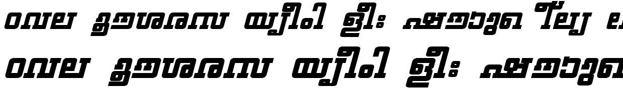 FML-TT-Geethika Bold Italic Malayalam Font