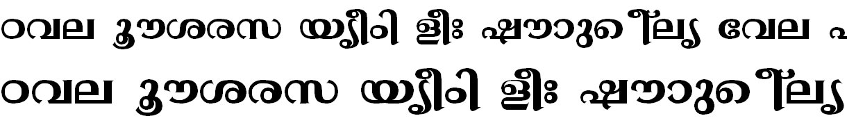 FML-TT-Gopika Bold Bangla Font
