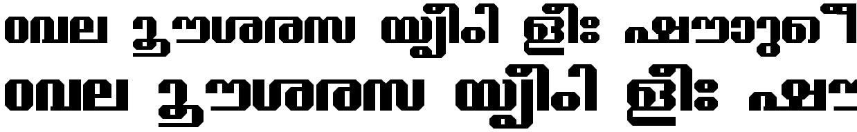 FML-TT-Guruvayur Bold Malayalam Font
