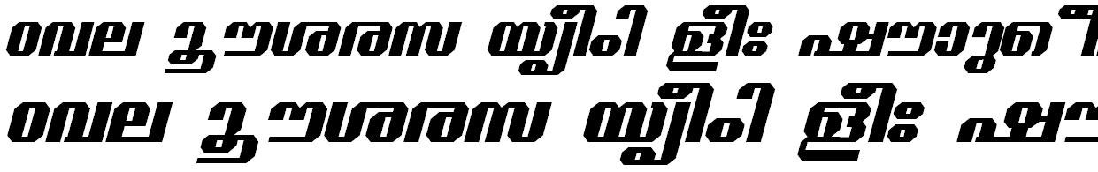 FML-TT-Guruvayur Bold Italic Malayalam Font