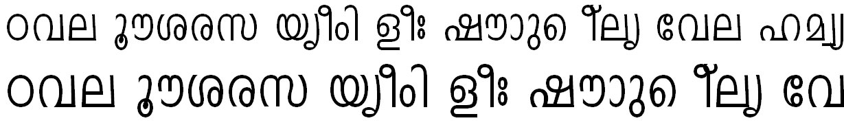 FML-TT-Indulekha Malayalam Font