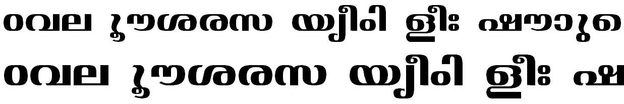 FML-TT-Jyothy Bold Malayalam Font