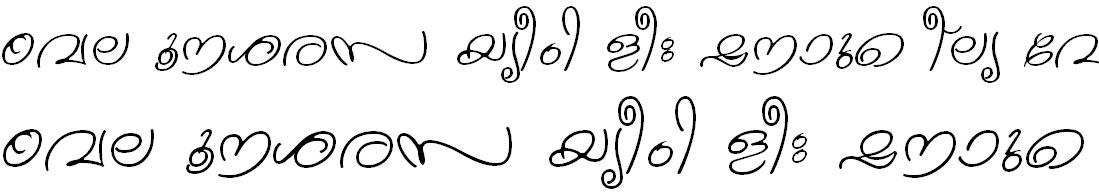 FML-TT-Kanika Bangla Font