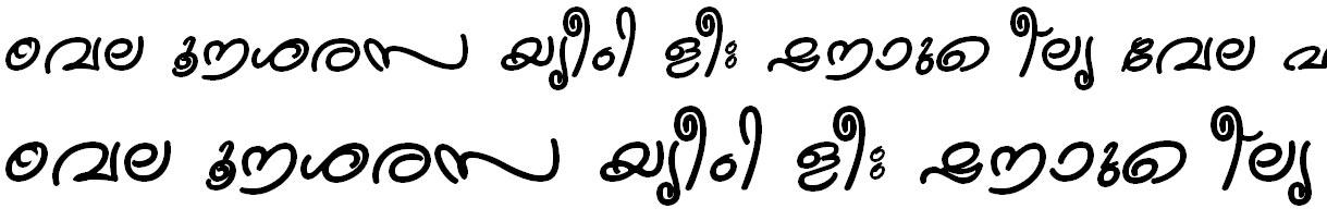 FML-TT-Kanika Bold Bangla Font