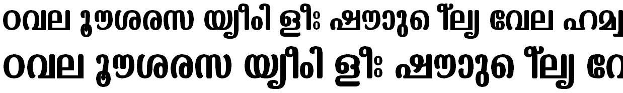 FML-TT-Kaumudi Bold Malayalam Font