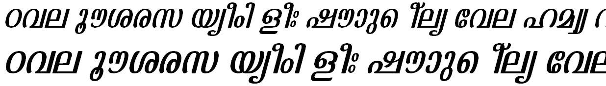 FML-TT-Kaumudi Italic Malayalam Font