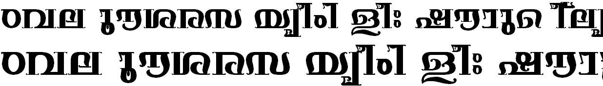 FML-TT-Keerthi Bold Malayalam Font