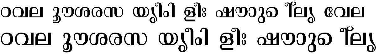 FML-TT-Malavika Malayalam Font