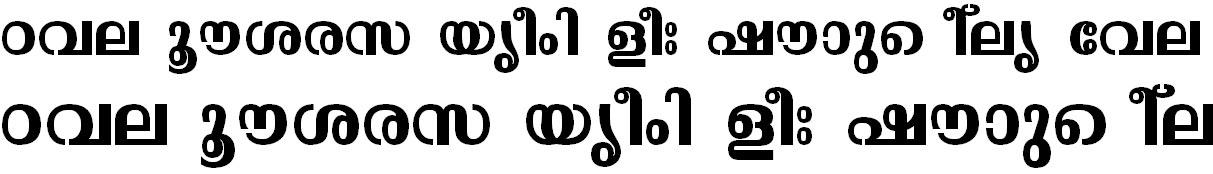 FML-TT-Malavika Bold Bangla Font