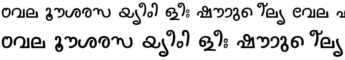 FML-TT-Nanditha Malayalam Font