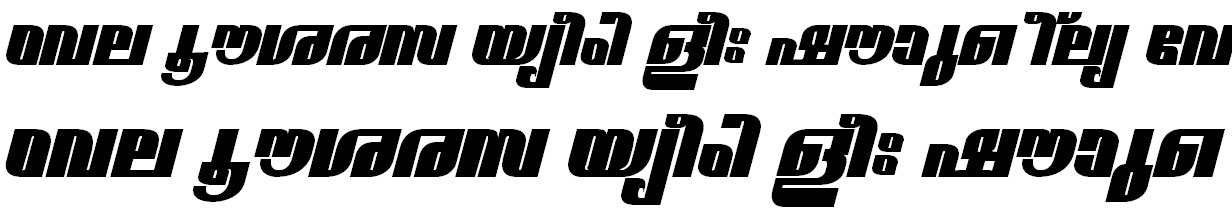 FML-TT-Narmada ExBold Italic Malayalam Font