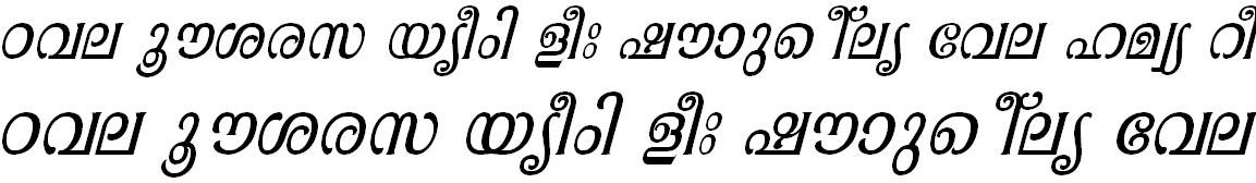 FML-TT-Pooram Italic Malayalam Font