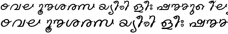 FML-TT-Poornima Malayalam Font