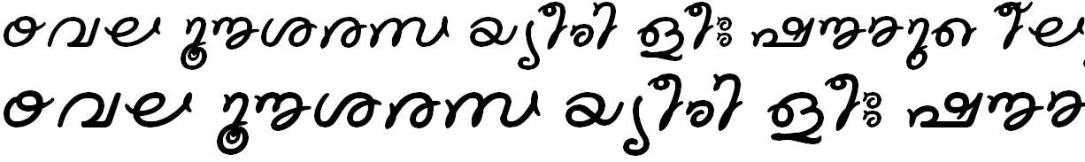 FML-TT-Poornima Bold Malayalam Font