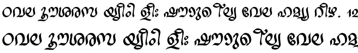 FML-TT-Ravivarma Bold Malayalam Font