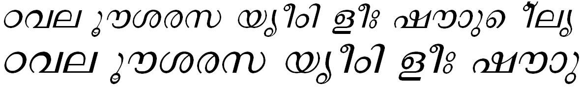 FML-TT-Revathi Italic Bangla Font