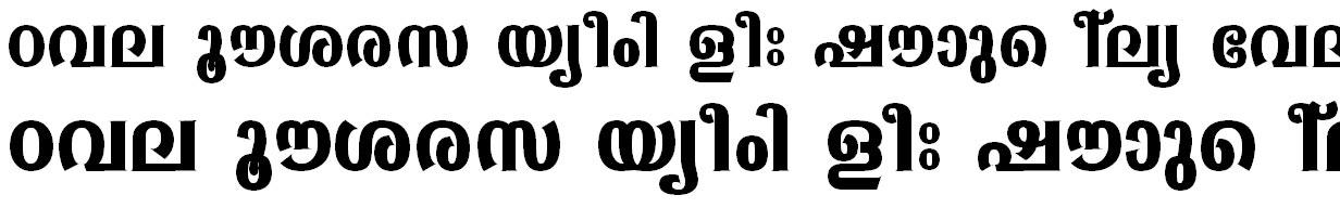 FML-TT-Sabari Bold Malayalam Font