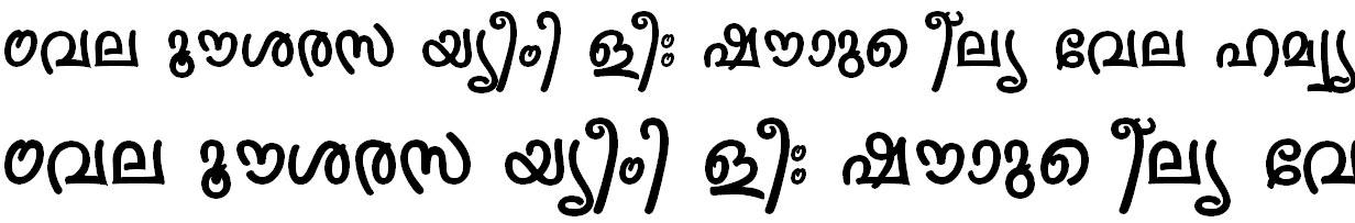 FML-TT-Sruthy Bold Malayalam Font