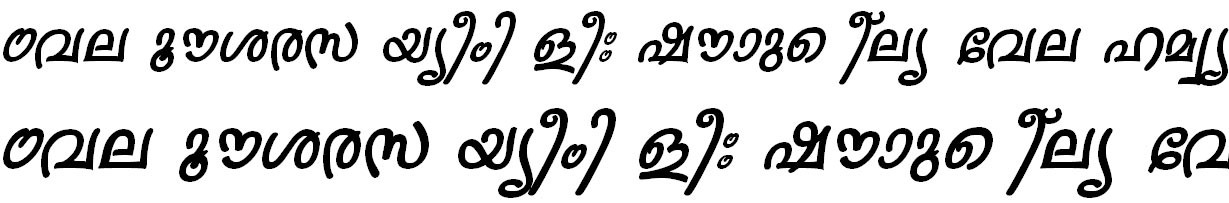 FML-TT-Sruthy Bold Italic Bangla Font