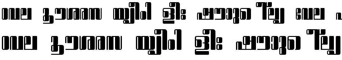 FML-TT-Sugatha Bold Bangla Font