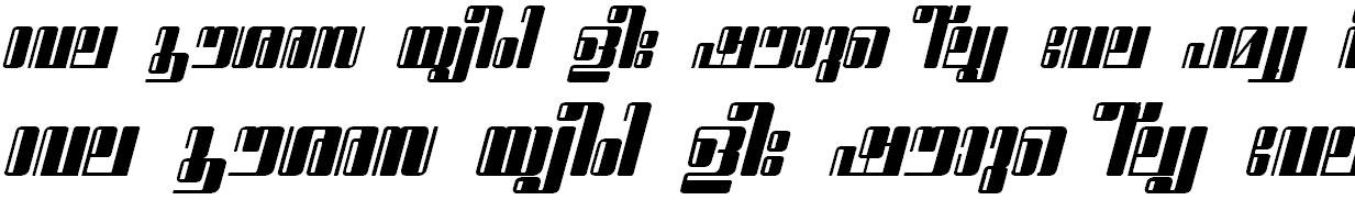 FML-TT-Sugatha Bold Italic Malayalam Font