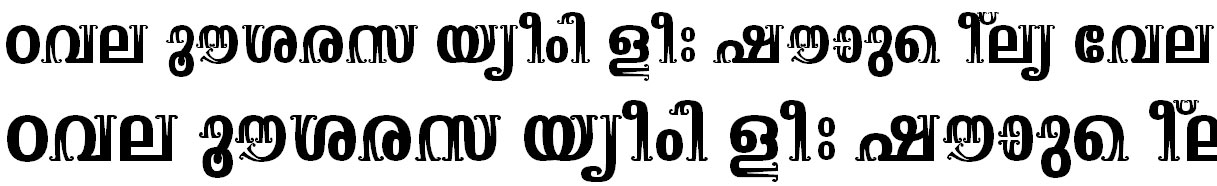 FML-TT-Suparna Bold Malayalam Font