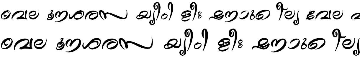 FML-TT-Theyyam Bold Bangla Font