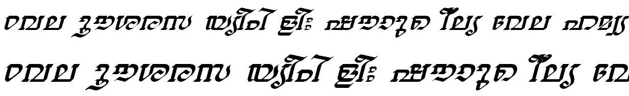 FML-TT-Thiruvathira Italic Malayalam Font