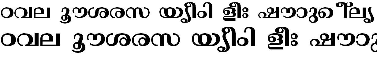 FML-TT-Thunchan Bold Malayalam Font