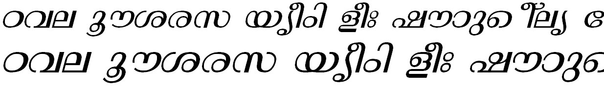 FML-TT-Thunchan Italic Bangla Font