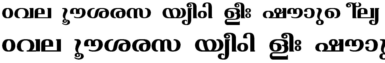 FML-TT-Varsha Bold Bangla Font