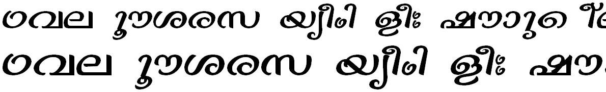 FML-TT-Vinay Bold Malayalam Font