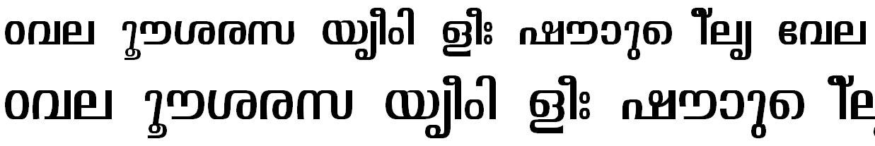 FML-TT-Visakham Malayalam Font