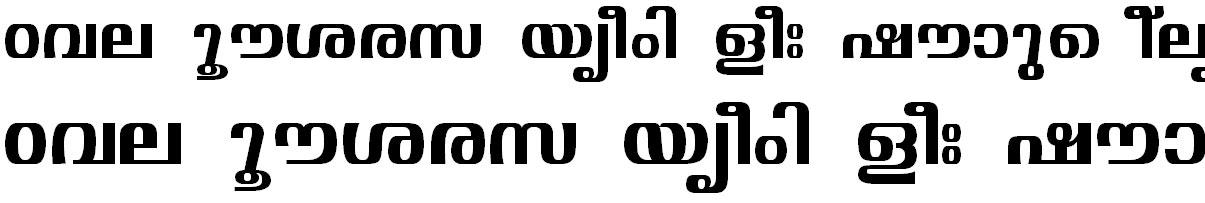 FML-TT-Visakham Bold Malayalam Font