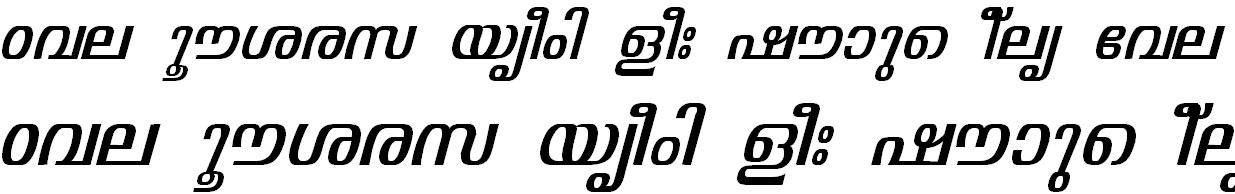 FML-TT-Visakham Italic Bangla Font