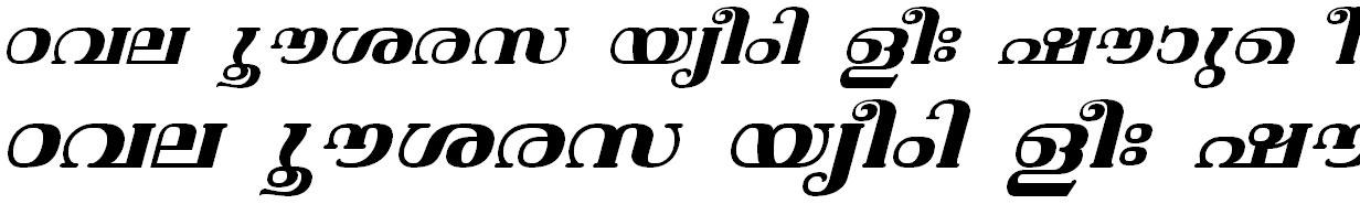 FML-TT-Vishu Bold Italic Malayalam Font
