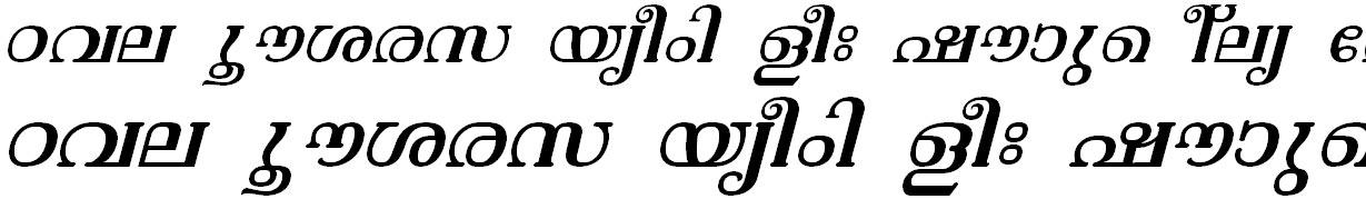 FML-TT-Vishu Italic Malayalam Font