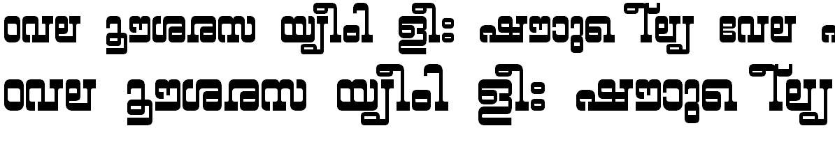 FML-TT-Yashasri Bold Bangla Font