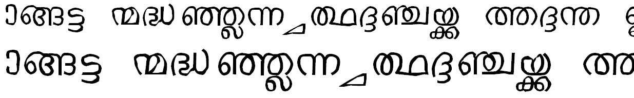 Jacobs Mal Handwriting Malayalam Font