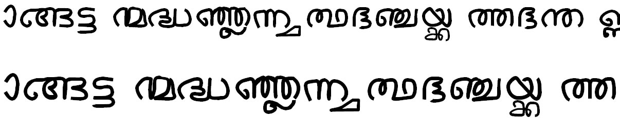 Jacobs Mal Handwriting-3 Malayalam Font